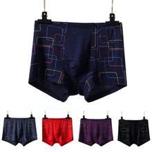 5pcs/lot Boxer Shorts XXL-6XL Plus Size Mens Underware Modal Men Boxers Wholesale Underwear Underpants Male Panties YSM-1