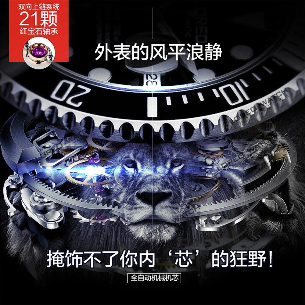 Hohe Qualität LOREO Männer Uhren Top marke Luxus Sapphire 200m Wasserdicht Military Uhren Männer Automatische Mechanische Armbanduhren - 4