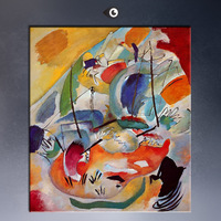 WASSILY KANDINSKY Improvisation No 31 Sea Battle C 1913 Wall Painting Picture Leaf Home Decorative Art