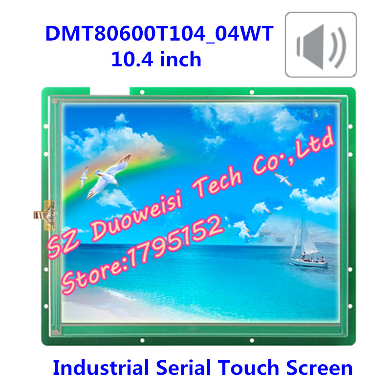 DMT80600T104_04WT, 10.4-inch DGUS industrial serial screen, touch screen, voice screen 19 inch infrared multi touch screen overlay kit 2 points 19 ir touch frame