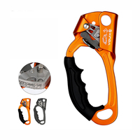 P253 Outdoor hand type riser, climbing device, rock climbing, climber, rope climbing device, Left hand climbing device