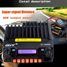KT 8900R mobile radio transceiver tri band 136~174MHz 240 260mhz400 480mhz outpower 25w  portable mobile car radio