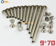 20 шт., 9x70 мм, никелированный, болт, заклепка, ремень, крепеж (диаметр хвостовика 5 мм)