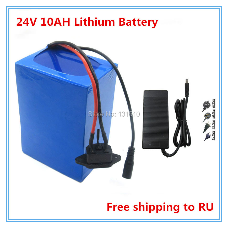 350W 24v <font><b>10ah</b></font> 7S5P battery pack 15A BMS 250w <font><b>29.4V</b></font> 10000mAh battery pack for wheelchair motor electric power+2A charger image