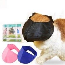 Cat Eye Mask Muzzle Cat Travel Bath Beauty Grooming Pet Supp