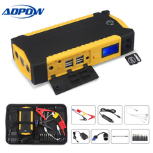 ADPOW Auto Starting Device Portable Car Jump Starter Power Bank 12v 68000mAH 600A Emergency Car Battery Booster Start Charger цена