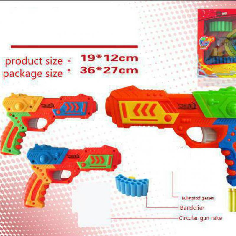 Classic Toys Pistol Children's Toy Guns Soft Bullet Gun Plastic Revolver Kids Fun Outdoor Game Shooter Safety And Interesting