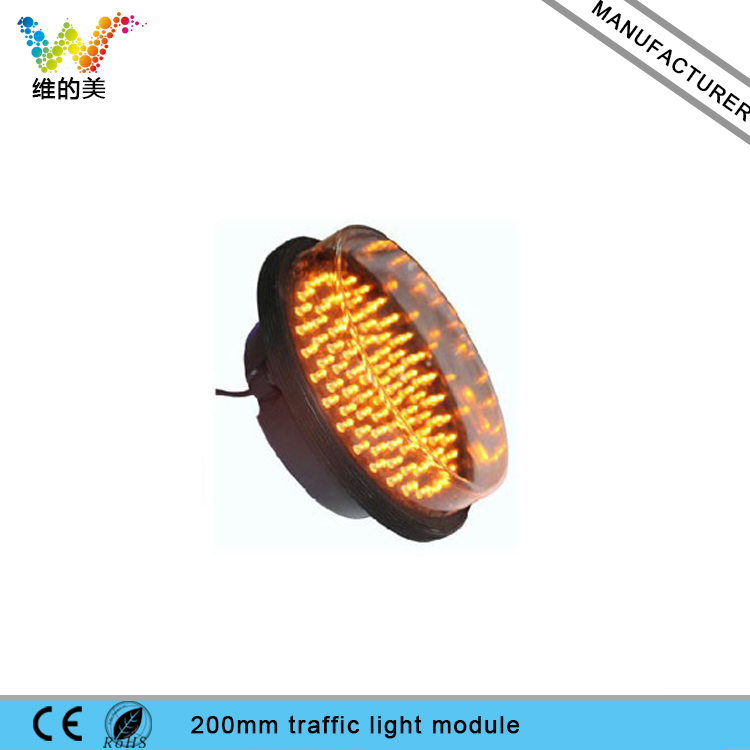 WDM DC 12V 200mm Green Full Ball LED Traffic Signal Module traffic signal light module 200mm diameter 8 inch blue road safety light dc 12 v cheap led cluster