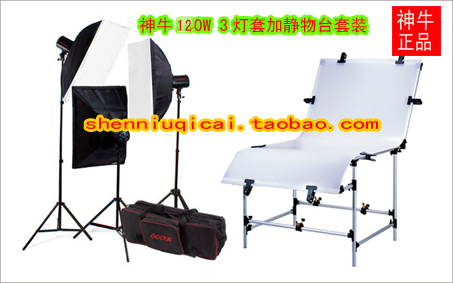 Photographic equipment remarking 120w flash lamp photography light softbox shooting station set 3 lamp