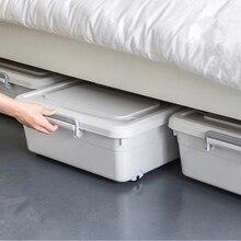 Плоский нижний ящик для хранения с колесами большой утолщенной одежды отделка кровати нижний шкив одеяло плоский пластиковый герметичный