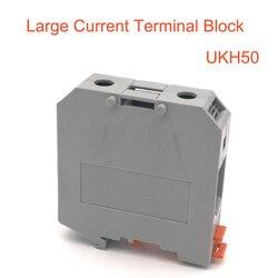5 sztuk UKH 50 duży prąd na szynę Din skynka zaciskowa śruba typu drutu zaciski elektryczne złącze bloku UKH50 morsettiera 150A w Łączówki od Majsterkowanie na