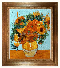 Sunflower Collage by Vincent Van Gogh Handpainted