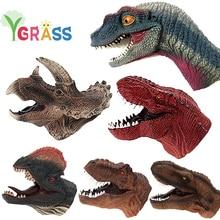 Динозавр куклы для театра марионеток показать пальчиковые игрушки из мультфильмов на ручная игрушка ролевые игры куклы Животные Динозавр театр Дети подарок