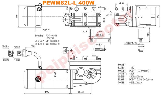 PEWM82L-L_400W