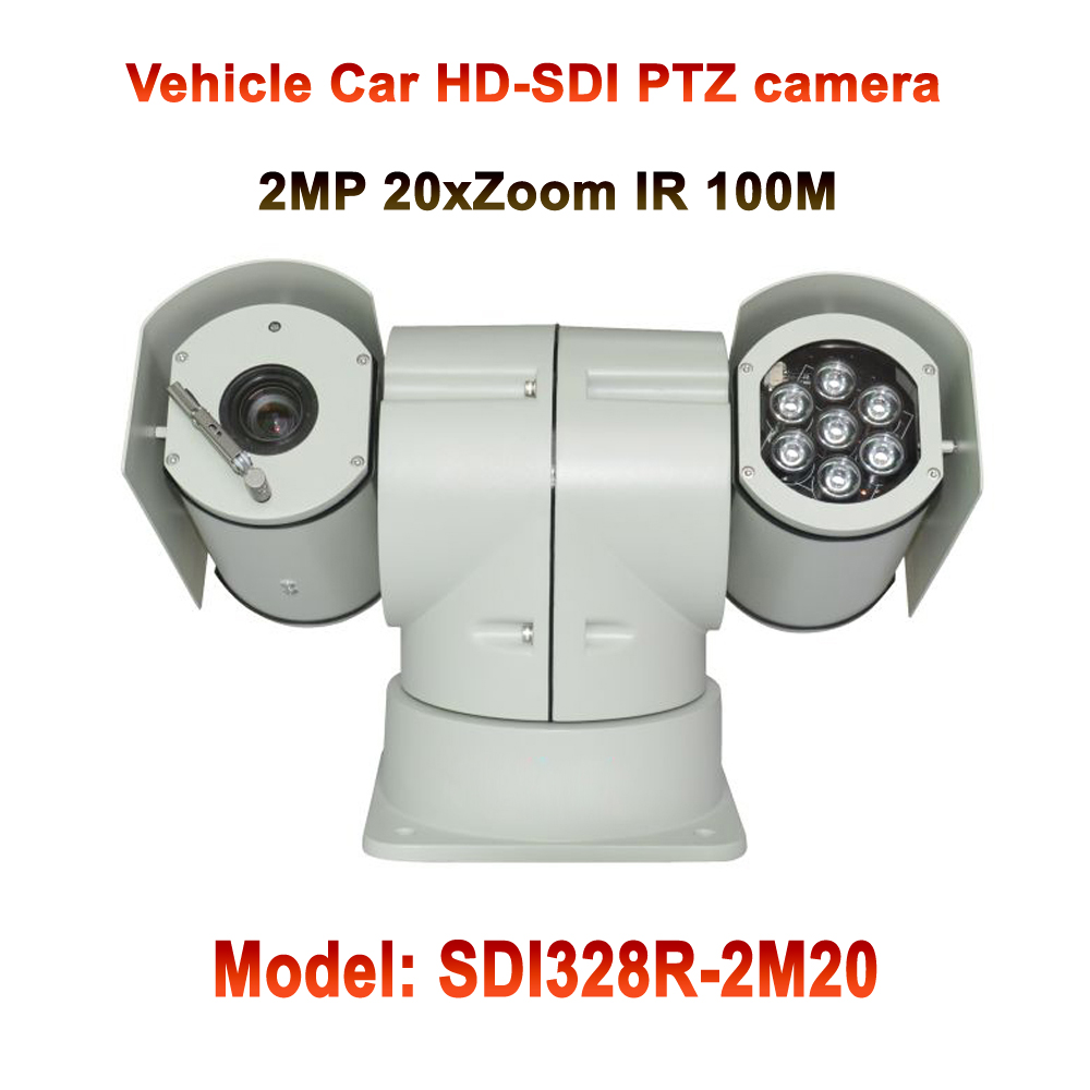 2MP 20x Optical Zoom Outdoor CCTV HD-SDI 1080P IR 100M PTZ Camera For Mobile Car Vehicle or Fixed-Point Highway Intersection