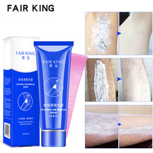 Unisex Herbal Hair Removal Cream Painless Removes Underarm Leg Hairs Body Care Gentle Not Stimulating Women Beauty
