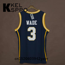 349866f92 Custom Adult Throwback Basketball Jerseys  3 Dwyane Wade college  Boilermakers Embroidered Basketball Jersey Size XXS-6XL