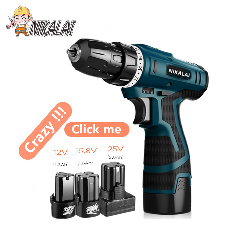 12V 16.8V 25V Two Speed Charging Drill Lithium Battery Precision Electric Screwdriver Home Diy Cordless Drill Bit Power Tool Set