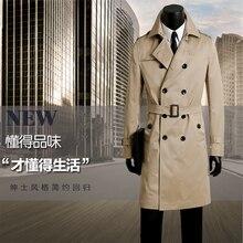 Men's clothing spring and autumn korean long coat design double breasted trench coat man khaki windbreaker plus size S – 9XL