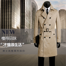 Men's clothing spring and autumn korean long coat design double breasted trench coat man khaki windbreaker plus size S – 9XL