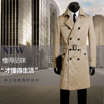 Men's clothing spring and autumn korean long coat design double breasted trench coat man khaki windbreaker plus size S - 9XL brand children s clothing in the big girl wool coat autumn and winter children s long section of the red double breasted trench