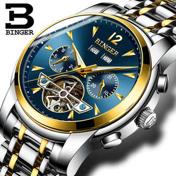 Switzerland BINGER Watches Men full Calendar Tourbillon sapphire multiple functions Water Resist Mechanical Wristwatches B8608M7 - DISCOUNT ITEM  49% OFF All Category