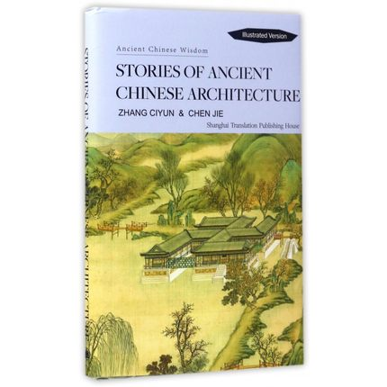 Stories Of Ancient Chinese Architecture Language English Learn As Long As You Live Knowledge Is Priceless And No Border-249