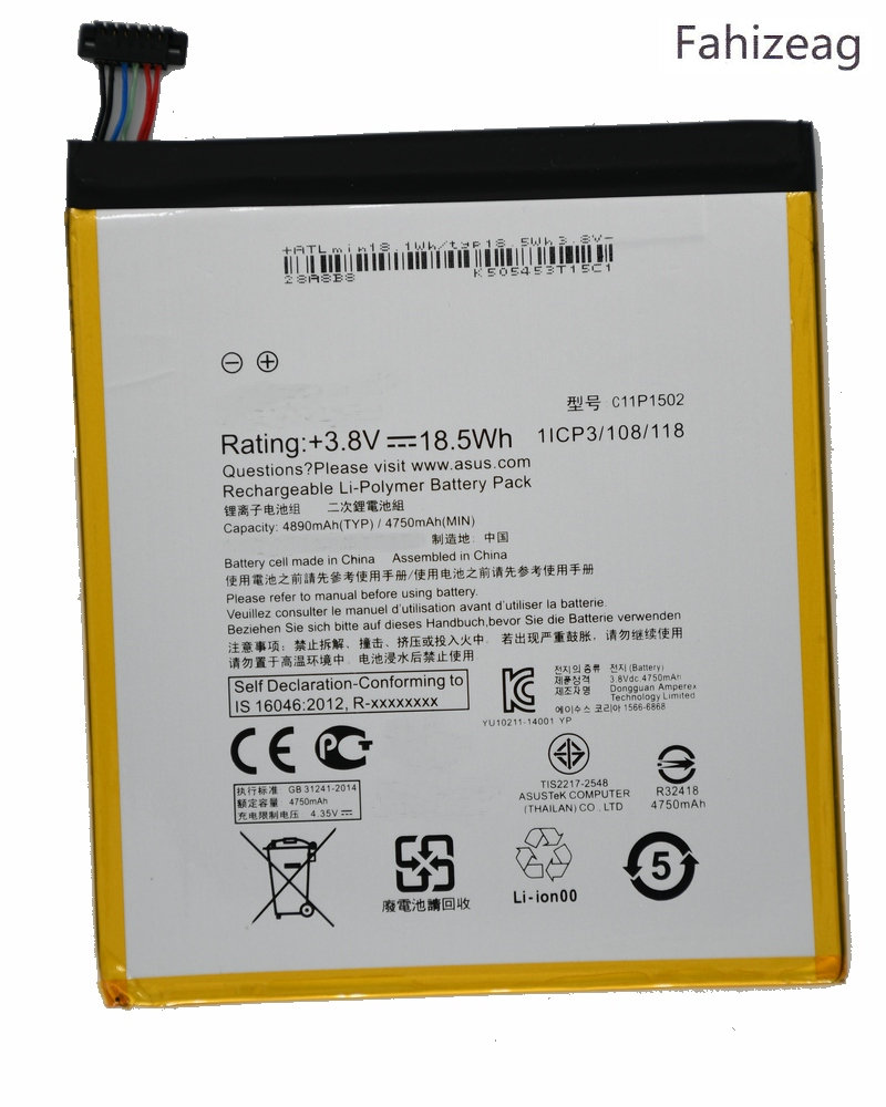 fahizeag 4890mAh Replacement C11P1502 battery Tab for ASUS ZENPAD 10 Z300C Z300CL Z300CG P023 P01T image