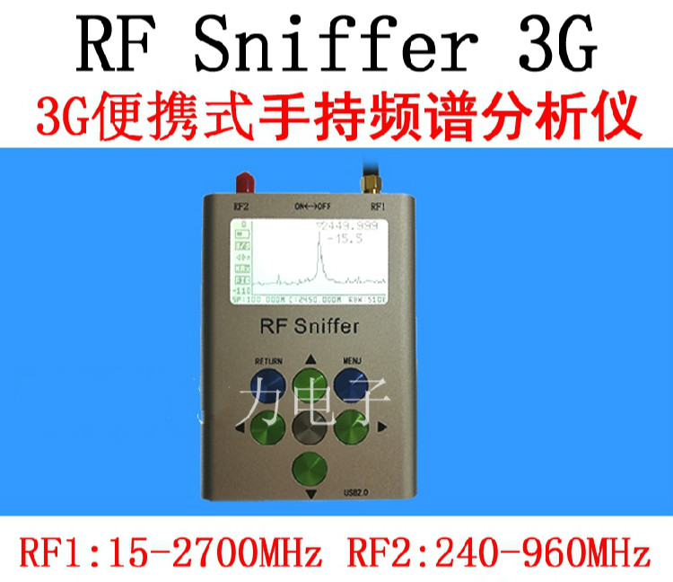 3G spectrum analyzer RF Sniffer 3G handheld portable spectrum analyzer 15-2700M/240-960M 1x for audi a1 a3 a4 c5 c6 c7 b5 b6 b7 b8 a5 a6 a7 a8 q3 q5 q7 s3 s4 s5 s6 s7 interior car accessories trunk box stowing tidying