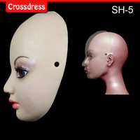 SH 5 Beautiful female silicone mask Face mask Christmas special Halloween activities, the eye can see