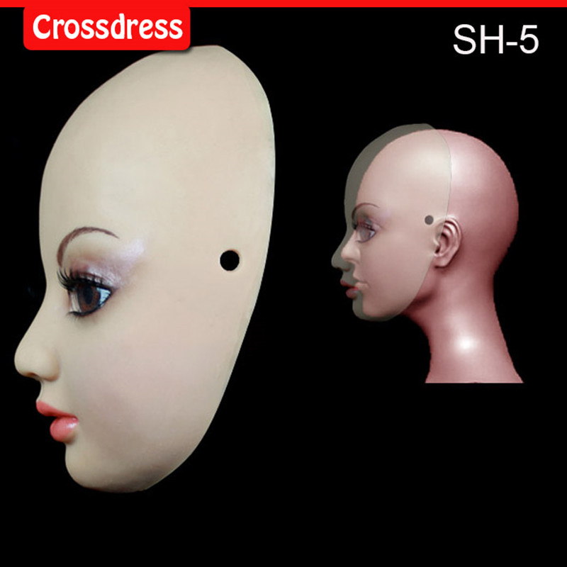 где купить SH-5 Beautiful female silicone mask Face mask Christmas special Halloween activities, the eye can see по лучшей цене