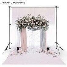 Fotografia Fundos Do Vintage Flor Branca Do Arco Cortinas Janelas Brilhantes de Fotografia de Casamento Pano de Fundo Photo Studio Photocalls