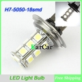 H7 18 SMD 5050 LED 12V Fog Light Head Light Lamp Bulb White For Motor Trucks, 18LED Super Bright Car Fog Headlight