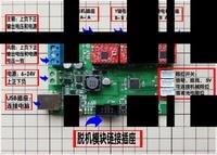 Electronic blocks DIY CNC 3 axis engraving machine control board grbl