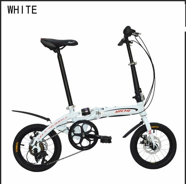 14 inch folding bike mountain bike Gear shift folding bicycle MTB ...
