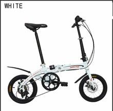 14 pouce vélo pliant vélo de montagne vélo de changement de Vitesse vélo pliant VTT haute en acier au carbone cadre disque de frein adapté 160-185 cm