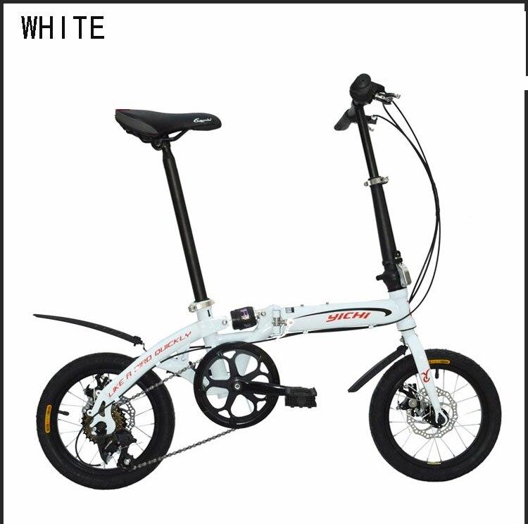 14 pulgadas bicicleta plegable bicicleta plegable de cambio de Marcha en bicicle