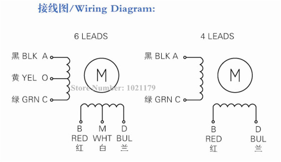 nema 17 stepper motor 34mm 0 95a 1 6kg cm 6 lead nema17 motor 42 stepping motor lead wiring diagrams single phase 3 nema 17 stepper motor 34mm 0 95a 1 6kg cm 6 lead nema17 motor 42 motor for cnc and 3d printer ce rohs in stepper motor from home improvement on