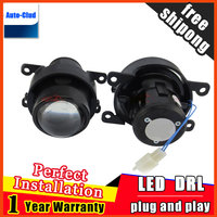 Car Styling HID Double light lens fog lamp for Peugeo 4007 2007 2012 Authentication for foglight 2 function