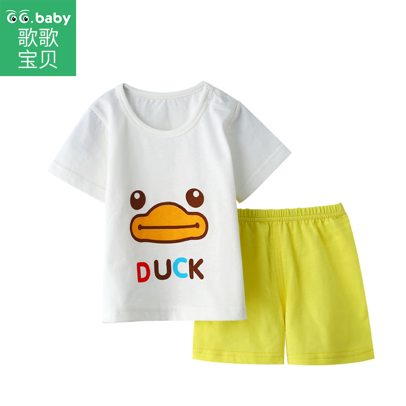 Hot Baby Boy Summer Boys Clothes Set Toddler Girl Clothing Kids Girls Clothes Sets Summer Duck Outfits Children Clothing Suits new tops pants toddler girl clothing summer children clothes set baby boys girls tracksuit kids cloth kids hip hop clothing