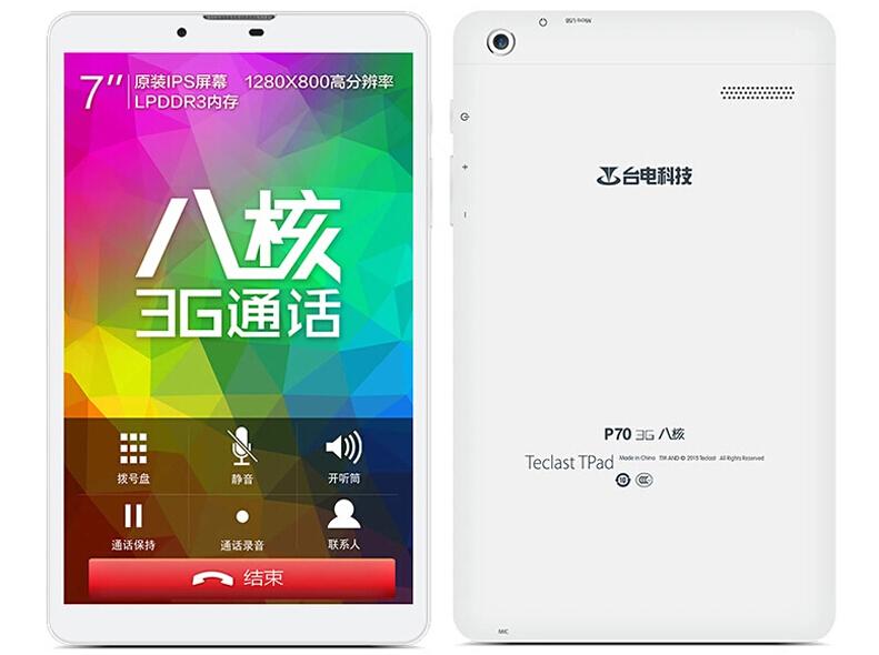 2015 Newest Teclast P70 3G Octa Core Tablet PC 7inch IPS Screen Android 4.4MTK MT8392 3G Phone Call 1280*800 1GB LPDDR3/8GB eMMC