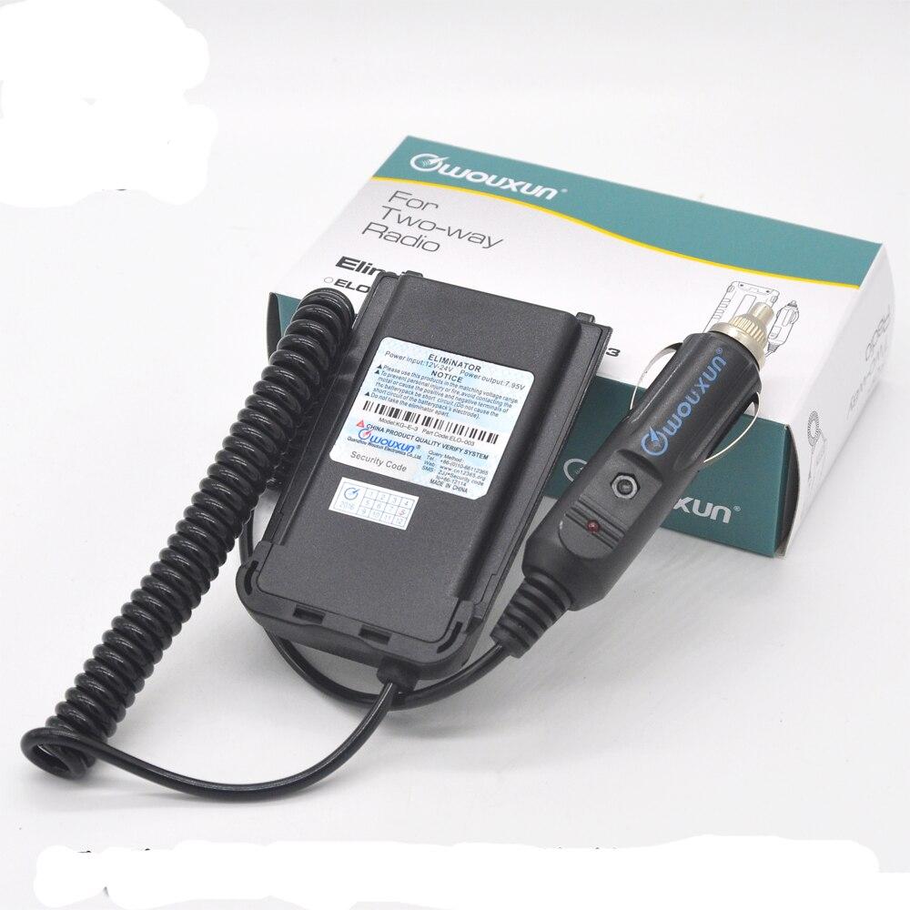 imágenes para Coche cargador de batería eliminator para kg-uv8d wouxun kg-uv8d original plus radio de dos vías portable uv8d
