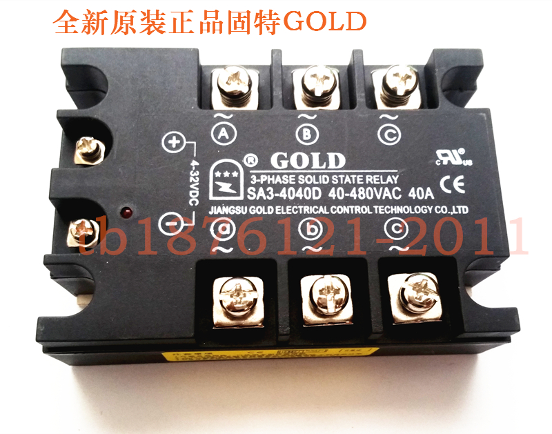 Three Phase Solid State Relay SA34040D DC Controlled AC 40A SA3-4040D 40a dc control ac three phase solid state relay ssr ac three
