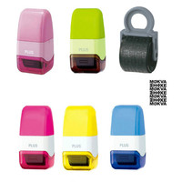 Creative Confidentiality Roller Stamps Messy Code Security Self Inking Stamp Portable Mini Covering Stamps