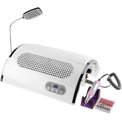 4 в 1 фрезерный станок для ногтей всасывающий пыль вакуум 54 Вт Светодиодная УФ-лампа для ногтей металлический полировщик Стоматологическая ...
