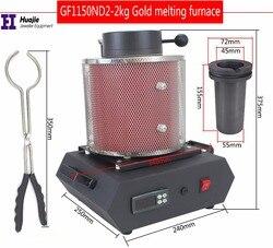 Бесплатная доставка, Электрический ювелирные изделия плавильной печи для плавки золота металлическая metler 1 кг/2 кг/3 кг, плавильным котлом ин...