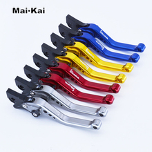 MAIKAI CNC Aluminum Adjustable Motorcycles Brake Clutch Lever For Vespa Granturismo 125/200 GTS 125/250 S300 Super