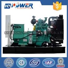 industrial generator 50kw powered by cummins diesel engine