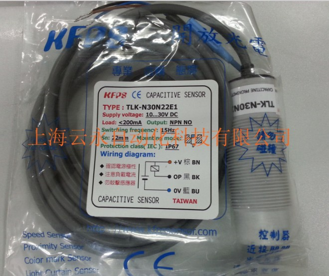 все цены на NEW  ORIGINAL TLK-N30N22 Taiwan  kai fang KFPS twice from proximity switch онлайн