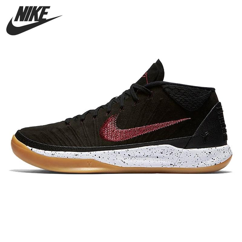Original New Arrival 2017 NIKE AD EP Men's Basketball Shoes Sneakers original li ning men professional basketball shoes